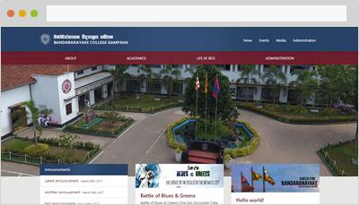 Bandaranayake College Gampaha - Sri Lanka