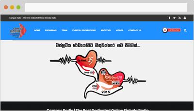 Campus Radio - Sri Lanka